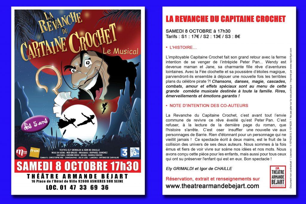 Préparation Saison 2016-2017 au Théâtre Armande Béjart tract